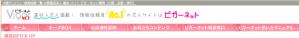 delihal_kyujin