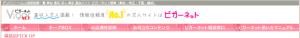 delihal_kyujin_tokyo